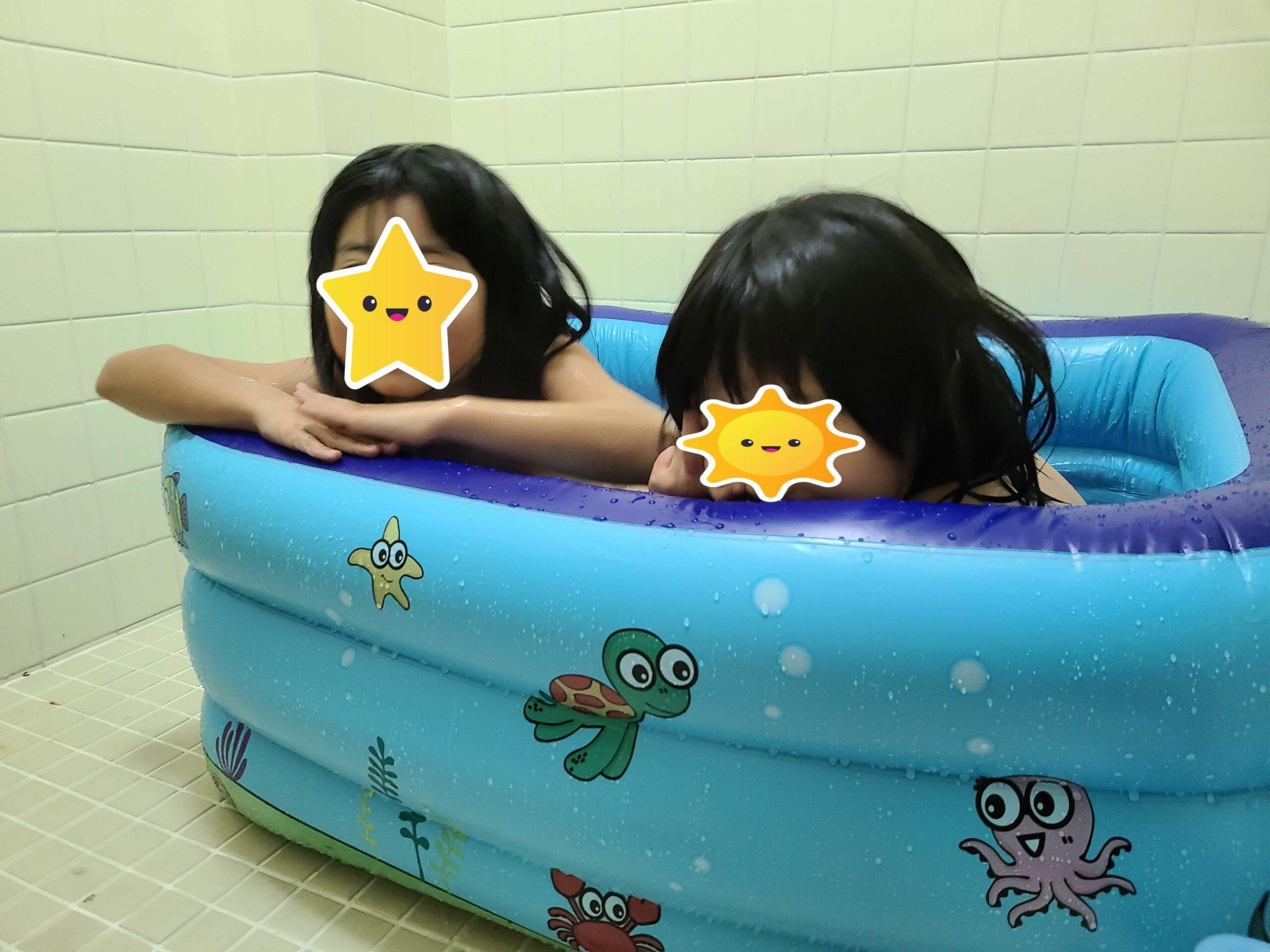 ビニールプール風呂ゆったり